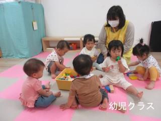 七反野第一公園
